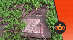 cover Video - Le360.ma • بطنجة..مقبرة خمس نجوم وحيدة بالمغرب لكلاب وفية وقطط مدللة
