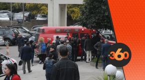 cover vidéo:le360تدهور الحالة الصحية لبوعشرين يؤجل محاكمته إلى الأسبوع المقبل