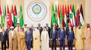 29e Sommet de la Ligue arabe