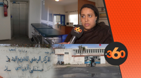 cover Video - Le360.ma •يوضح ما جرى في حادثة مستشفى العياشي بسلا : Le360
