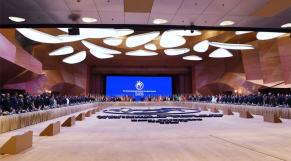 Conférence ministérielle du Mouvement des Non-Alignés