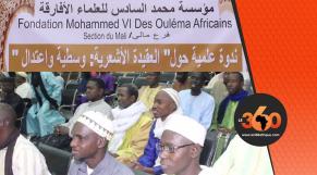 Oulémas d'Afrique de la Fondation Mohammed VI