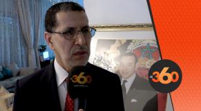 Cover Vidéo -  حصري: الأحزاب تهيئ برنامج للدفاع عند الوحدة الترابية ( سعد الدين العثماني )