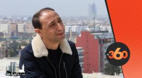 cover: Toit et moi: Faouzi Bensaïdi