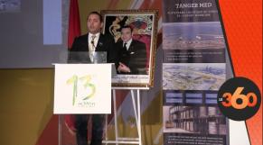 cover: Le port Tanger Med poursuit sa dynamique de croissance