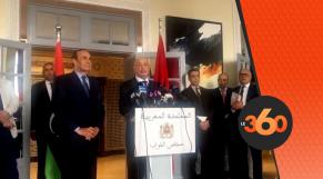 Cover Vidéo - Accord de Skhirat: confusion sur une rencontre inter-libyenne à Rabat