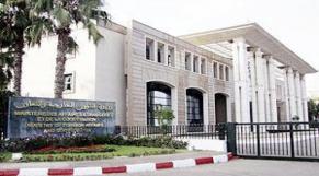 ministère des affaires étrangères et de la coopération