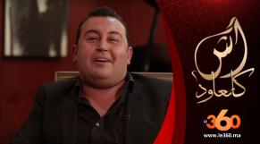 cover Video - Le360.ma • Teaser آش كاتعود بنجامين بوزاغلو