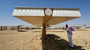 Saoudien panneau solaire