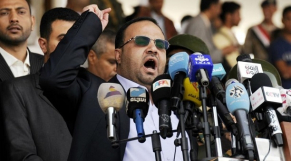Al samad yemen