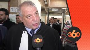 cover Video - Le360.ma •المحامي زهراش: دفاع بوعشرين يريد طمس الحقيقة