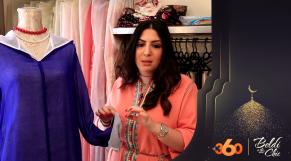 cover Video -Le360.ma • Quatre tenues à porter pour le ftour ou pendant les vacances d'été