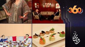 cover Video - Teaser رمضان على Le360.. شبكة برامجية متنوعة