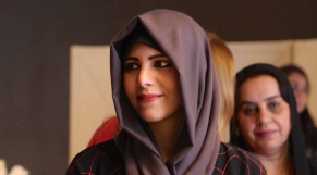 Latifa al-Maktoum