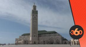 Cover Vidéo - هكذا تستعد مؤسسة مسجد الثاني لاستقبال المصلين خلال شهر رمضان