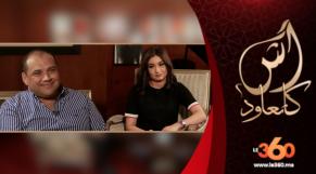 cover: آش كاتعود أسماء لزرق