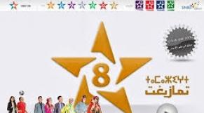 TV Tamazight