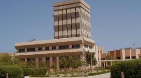 Université Gaston Berger