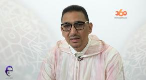 cover Video - Le360.ma •مع أبوحفص.الصيام في بلد المهجر