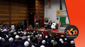 Côte d'ivoire Fondation mohammed VI des oulema d'afrique