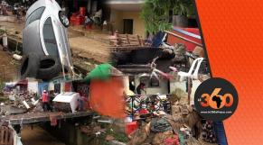 Vidéo inondation Abidjan