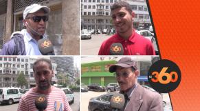 cover Video -Le360.ma • هذه هي الميزانية التي يضعها المغاربة لقضاء عطلة الصيف