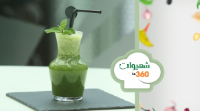cover Video - Le360.ma • شهيوات le360: ديتوكس الخيار والتفاح لصيام صحي