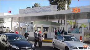 Hôpital Abderrahim Harouchi