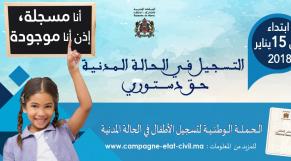 campagne nationale d'inscription des enfants non-inscrits à l'état civil