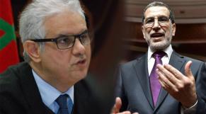 Nizar Baraka et Saâd-eddine El Othmani