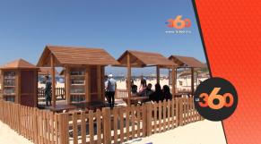 cover Video -Le360.ma •  الداليا بلاج اول مكتبة شاطئية بالف عنوان بالمغرب