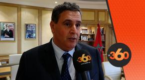 cover Video - Exclusif: réaction d'Akhannouch suite au paraphe de l'accord de pêche maritime Maroc/Union européenne