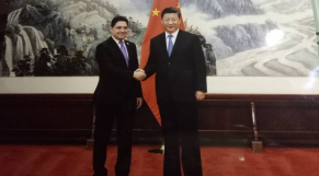 bourita président chinois