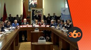 Cover Vidéo - المغرب يحتاج الى نمو إقتصادي اكبر