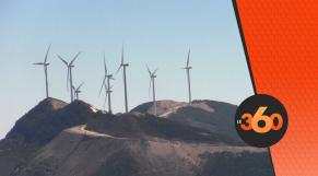 """cover Video - Le360.ma • جولة بموقع لتوليد الطاقة الريحية """"خلادي"""" بطنجة"""