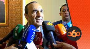 Cover Vidéo - هذا هو موقف المالكي من قضية معاشات البرلمانيين