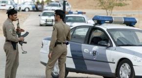 Policiers saoudiens