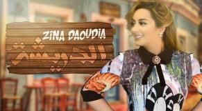 Zina Daoudia- Diricha-2