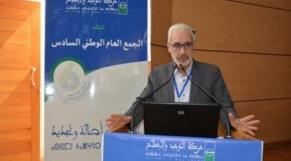 Abderrahim Chikhi