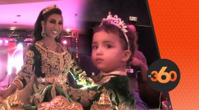 Cover Vidéo -  تفاصيل احتفال دنيا بطمة بعيد الميلاد الأول لابنتها غزل