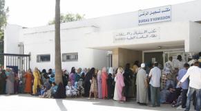 Hôpital Ramed
