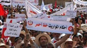 Tunisie héritage