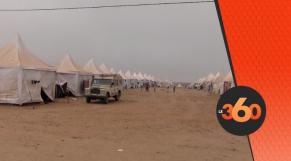 cover: اطلاق أول مخيم لفقراء آسا الزاك بالشاطئ الأبيض