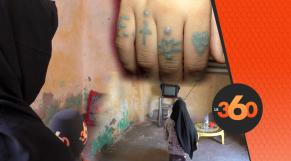 cover Video - Le360.ma •خديجة تحكي جحيم الإغتصاب والتعذيب الذي تعرضت له