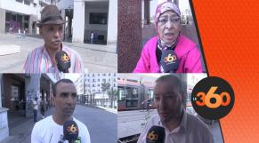 Cover Vidéo - هذه آراء الشارع المغربي حول عودة الخدمة العسكرية الإجبارية