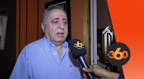 Mohammed Ziane - secrétaire général Parti marocain libéral