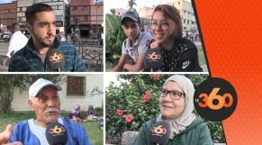 Cover Vidéo - هكذا يحتفل المغاربة بحلول السنة الهجرية