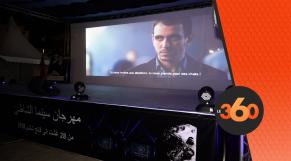 cover Video -Le360.ma •. شاطئ هرهورة يتحول إلى قاعة سينمائية
