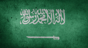 Drapeau Arabie saoudite