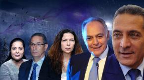 Meriem Bensaleh-Chaqroun, Abdelilah Hifdi, Neila Tazi, Salaheddine Mezouar, Moulay Hafid Elalamy